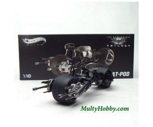 Hotwheels Elite Bat-Pod X5471